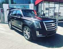 Cadillac Escalade, 2016 г., Москва