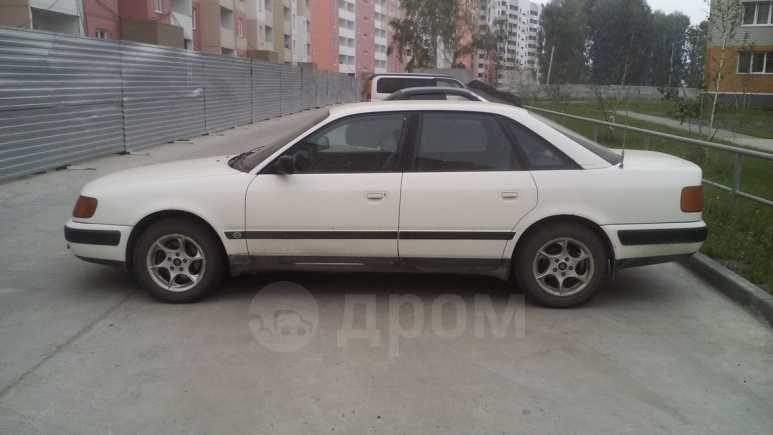 Audi 100, 1992 год, 119 000 руб.