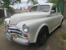 Краснодар ГАЗ Победа 1956