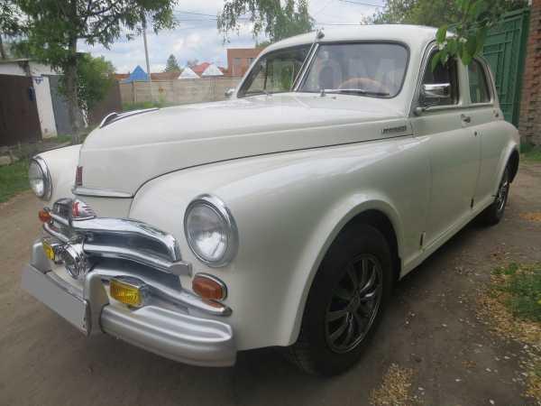 ГАЗ Победа, 1956 год, 950 000 руб.