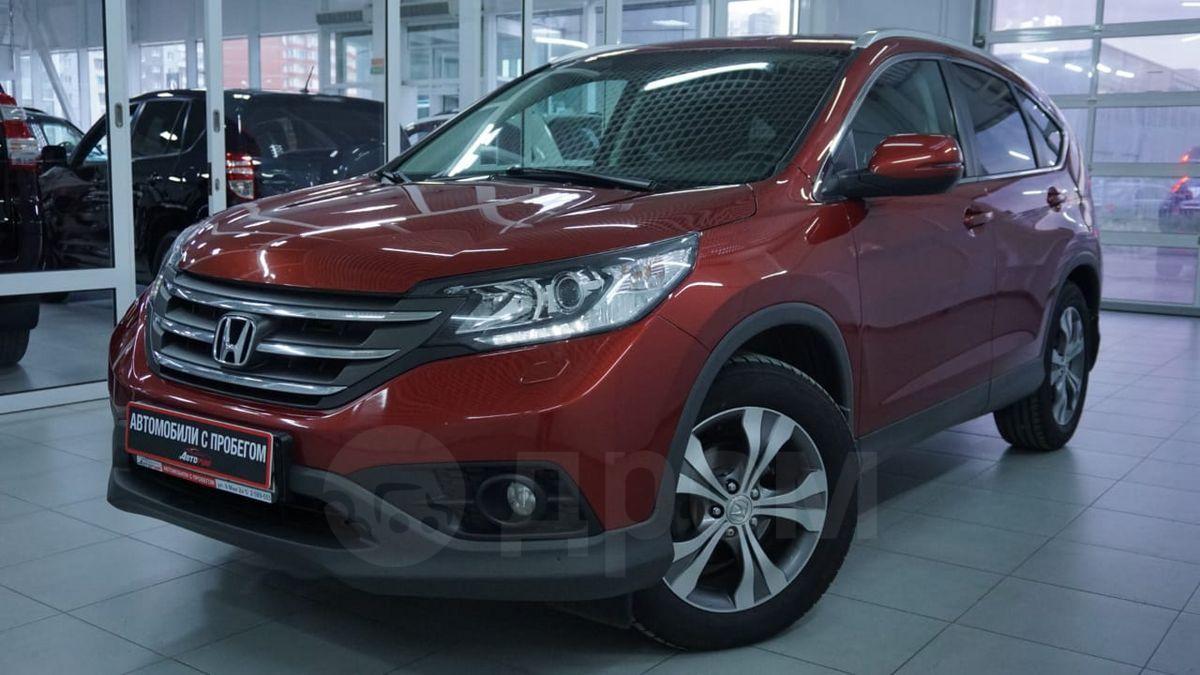 Хонда cr v 2013 купить в кредит по двум документам чеки для налоговой Кожевническая улица