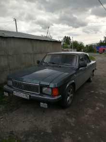 ГАЗ 3102 Волга, 2001 г., Екатеринбург