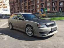 Новосибирск Legacy 2001