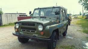 Первомайское УАЗ 469 1988