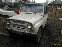 Верещагино 469 1997