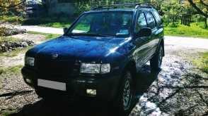 Симферополь Frontera 2001