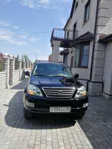 Барнаул GX470 2003