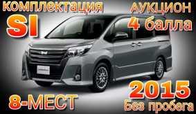 Красноярск Тойота Ноах 2015