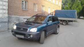 Новосибирск Santa Fe 2001