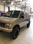Ford Econoline, 1994 год, 790 000 руб.