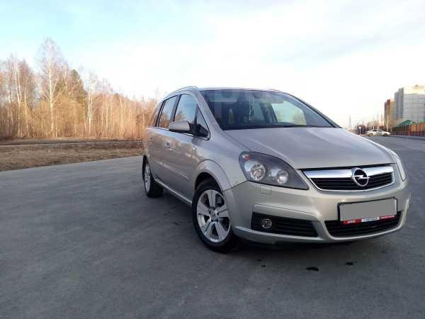 Opel Zafira, 2007 год, 450 000 руб.