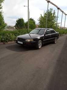 Кемерово Scepter 1995