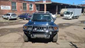 Омск H3 2008