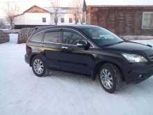 Приаргунск CR-V 2011