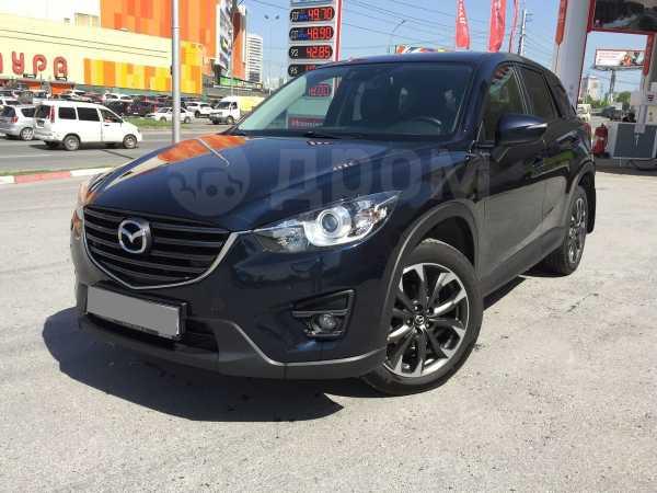 Mazda CX-5, 2015 год, 1 480 000 руб.