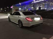 Владивосток S-Class 2014