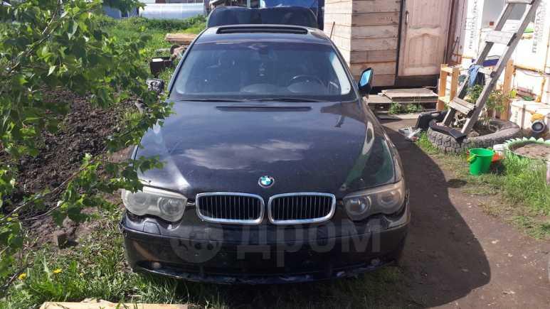 BMW 7-Series, 2001 год, 148 999 руб.