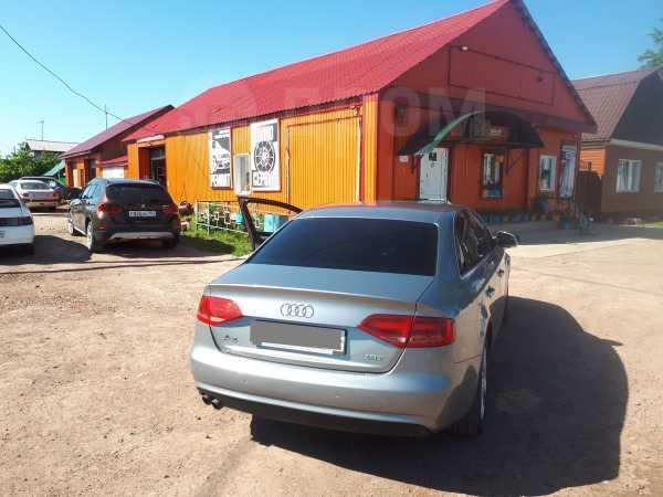 Audi A4, 2008 год, 1 311 313 руб.