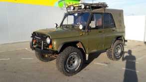 Краснодар 469 1977