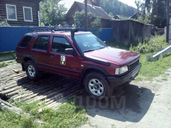 Opel Frontera, 1993 год, 160 000 руб.