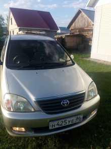 Toyota Nadia, 1999 г., Барнаул