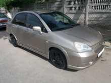Симферополь Liana 2003