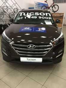 Улан-Удэ Tucson 2017