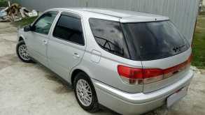 Новороссийск Vista Ardeo 2000