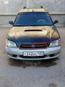 Севастополь Legacy 2000
