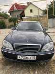 Mercedes-Benz S-Class, 2003 год, 550 000 руб.