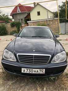 Феодосия S-Class 2003