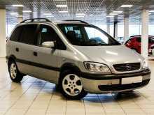 Opel Zafira, 1999 г., Екатеринбург