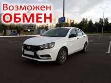 Новокузнецк Веста 2017