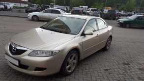 Екатеринбург Mazda6 2004