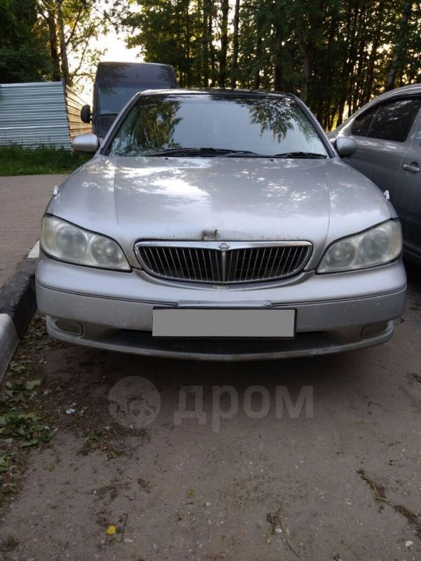 Nissan Cefiro, 2001 год, 130 000 руб.