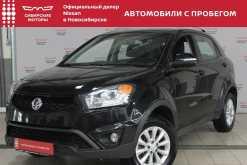 Новосибирск Actyon 2013