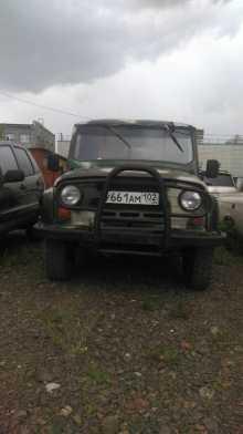 Магнитогорск 3151 1994