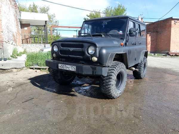 УАЗ Хантер, 2008 год, 400 000 руб.