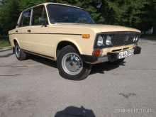 Новосибирск 2106 1989