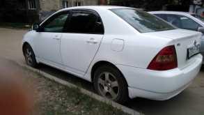 Иркутск Corolla 2001