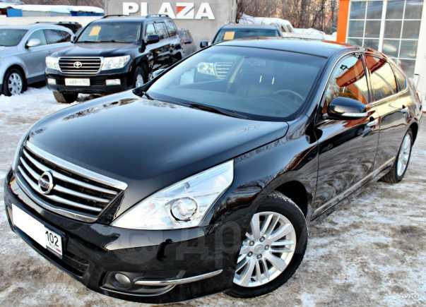 Nissan Teana, 2012 год, 630 000 руб.