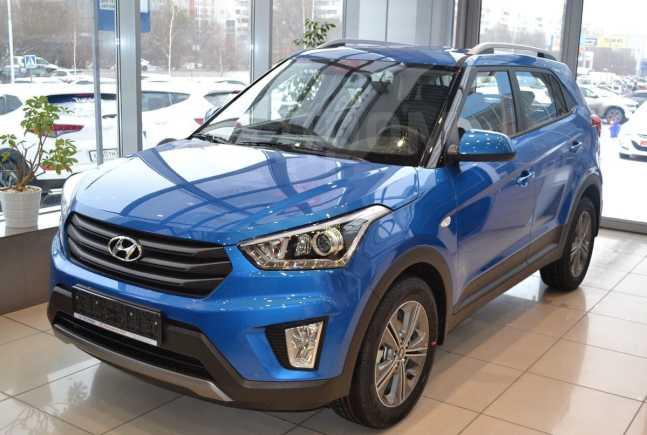 Hyundai Creta, 2018 год, 1 261 000 руб.