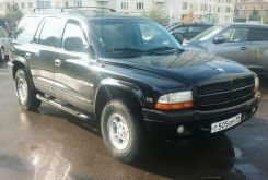 Dodge Durango, 1998 г., Москва
