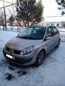 Renault Scenic, 2006 г., Барнаул