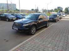 Красноярск FX45 2008
