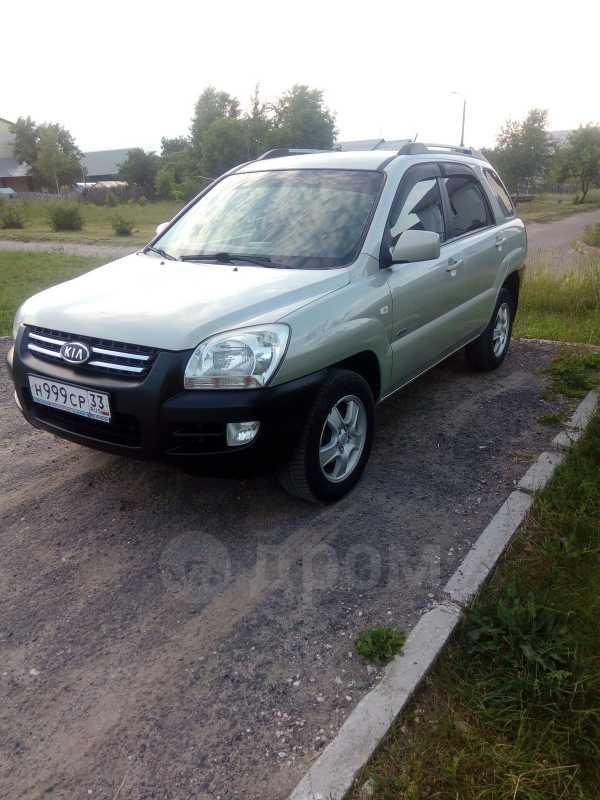 Kia Sportage, 2006 год, 430 000 руб.