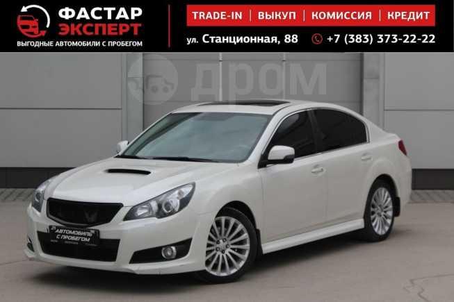 Subaru Legacy, 2012 год, 989 000 руб.