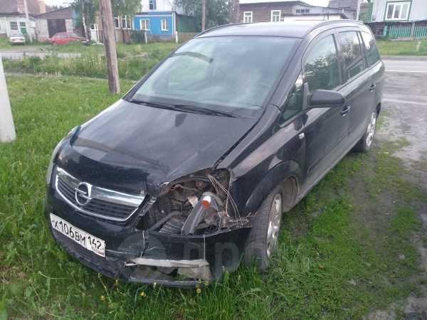 Opel Zafira, 2007 год, 250 000 руб.