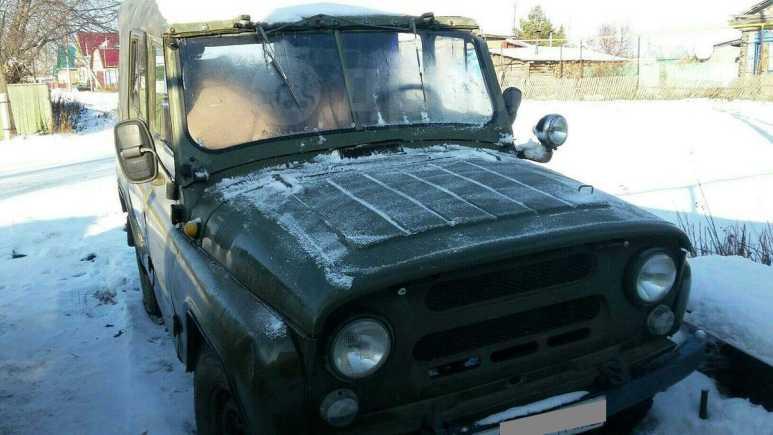 УАЗ 469, 1987 год, 50 000 руб.