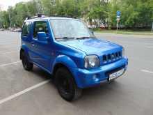 Suzuki Jimny, 2003 г., Москва